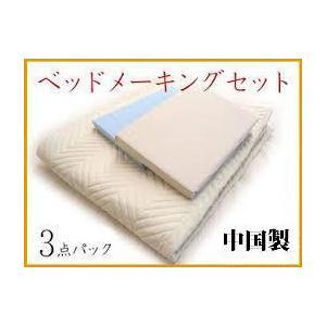 ダブルサイズ 3点パック(シーツ×2、ベッドパッド×1) マチサイズ25cm シーツのカラーも3色対応|f-room