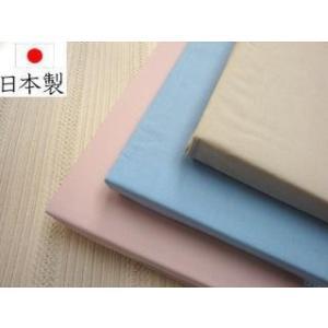 【日本製】 ダブルサイズ 防縮/防ダニ/防色落ちベッド用シーツ(1枚) マチサイズは基本28cm|f-room