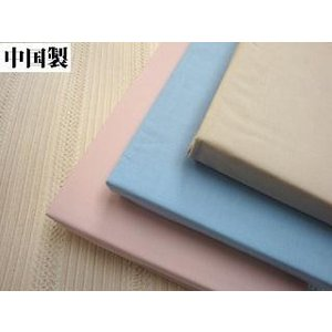 シングルサイズ ベッドシーツ(1枚) マチサイズ25cm シーツのカラーも3色対応|f-room