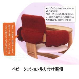 飛騨高山産ベビークッション 8色対応 predict chair(プレディクトチェア)用 大きくなっても使えるから結局お得です。 f-room