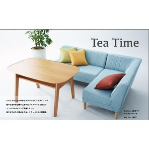 Tea Time|f-room