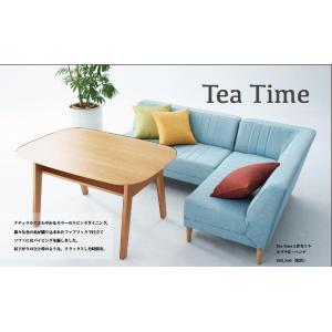 Tea Time f-room