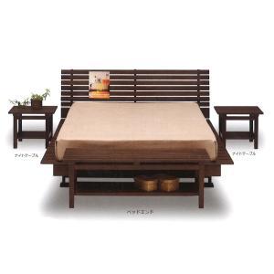 ケバンス無垢・集成材をふんだんに使用した 国産シングルベッド M.J.スノコ ケバンス無垢・材|f-room