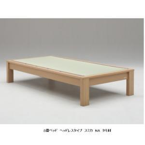 Granz(グランツ) シングル畳ベッド スミカ ヘッドレスタイプ 送料無料(玄関前まで)北海道・沖縄・離島はお見積り|f-room