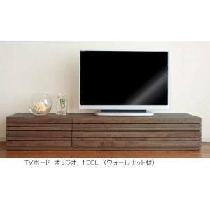 モリタインテリア製 テレビボード オッジオ テレビ180L 開梱設置送料無料 北海道・沖縄・離島は除く|f-room