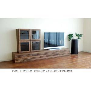 モリタインテリア製 テレビボード オッジオ テレビ240L 開梱設置送料無料 北海道・沖縄・離島は除く|f-room