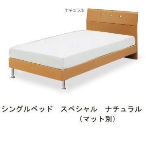 シングルベッド スペシャル フラットタイプ、材質:MDFシート貼り 2色対応|f-room
