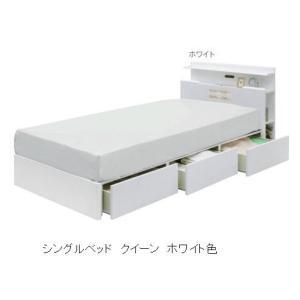 シングルベッド クイーン 宮付きタイプ|f-room
