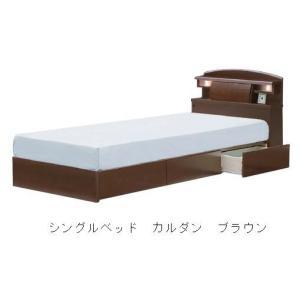 シングルベッド カルダン 宮付きタイプ|f-room