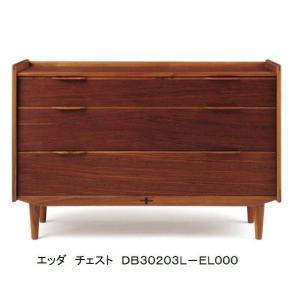 チェスト EDDA(エッダ)DB30203L|f-room