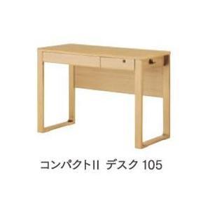 サンデスク コンパクト2 NT 105デスク
