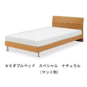 セミダブルベッド スペシャル フラットタイプ、材質:MDFシート貼り 2色対応|f-room