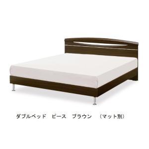 ダブルベッド ピース フラットタイプ 床板スノコ使用 2色対応|f-room
