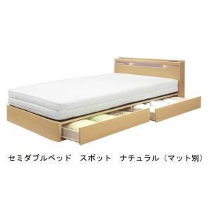 セミダブルベッド スポット キャビネットタイプ 床板布張り 2色対応|f-room