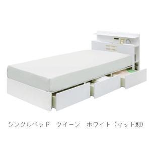 シングルベッド クイーン キャビネットタイプ 床板布張り 2色対応|f-room