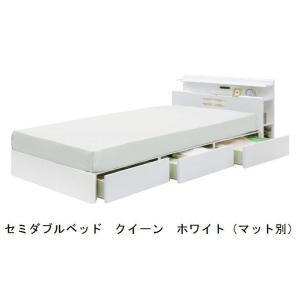 セミダブルベッド クイーン キャビネットタイプ 床板布張り 2色対応|f-room