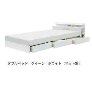 ダブルベッド クイーン キャビネットタイプ 床板布張り 2色対応|f-room