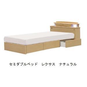 セミダブルベッド レクサス キャビネットタイプ 床板布張り 2色対応|f-room