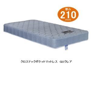 シングルマット アンネル電動ベッド用マット  GUリクレア クロステックポケットコイル並行配列 送料無料 f-room