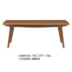 110リビングテーブル CHAPTER  LT31005Q-NM200 天板:ウォールナット突板 オイル仕上げ 送料無料(玄関前配送)北海道、沖縄、離島は別|f-room