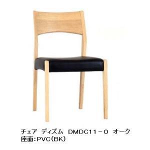 第一産業高山本店 ダイニングチェア ディズム DMDC11-O オーク材 座面:PVC(BK) 別売専用カバー有り PU塗装 送料無料 f-room