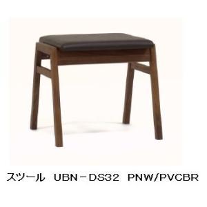 第一産業高山本店 スツール アーバン3 ウォールナット(PNW) UBN-DS32 PNW/PVCBR 別売カバーあり送料無料(玄関前まで)沖縄、北海道、離島は除く f-room