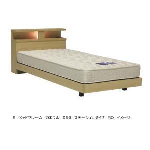 ドリームベッド製 カエラル956 シングルベッド ガス圧縦収納(カマチ付) 床高3タイプ 3色対応 4サイズあり LED照明・1口コンセント付 マット別 送料無料 f-room