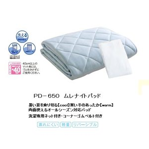 ドリームベッド製 ベッドパッド PD−650 PS(7サイズ対応) スタンダード コーナーゴムベルト付 送料無料(北海道・沖縄・離島は除きます)|f-room