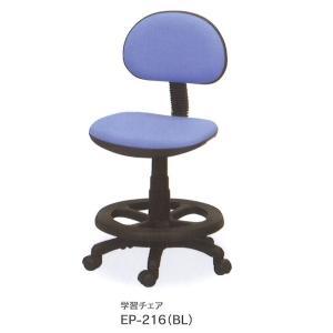 回転学習チェアー EP−216 2色対応 送料無料(北海道・沖縄・離島は除く)  f-room