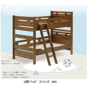 Granz(グランツ) 2段ベッド スマック キャビネットタイプ アカシア材(突板/無垢)2色対応(BR/NA)コンセント付 送料無料(玄関前まで)|f-room