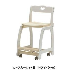 2020年型 学習椅子 Gスカーレット3 ラバーウッド 2色対応 座面高さ4段階可動式 送料無料(北海道・沖縄・離島は除く) f-room