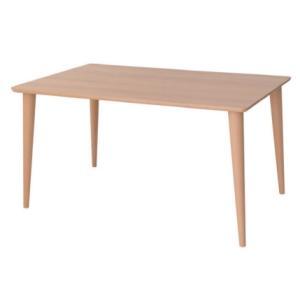10年保証 飛騨産業製 135ダイニングテーブル nae FC343WP 主材:ビーチ材 ポリウレタン樹脂塗装 2色対応(BT/NY)納期3週間 送料無料(玄関前配送)|f-room
