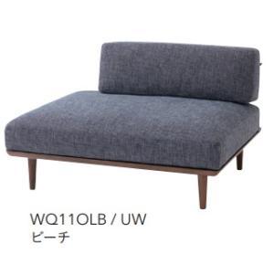 10年保証 飛騨産業製 110 ソファ 静穏 WQ11OL(左背付き)素材:3種対応(N/B/U)ポリウレタン樹脂塗装 張地:83色対応 納期3週間 開梱設置送料無料|f-room
