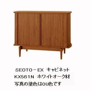 10年保証 飛騨産業製 SEOTO−EX キャビネット KX561N ホワイトオーク材 8色対応 開梱設置送料無料 北海道・沖縄・離島は除く|f-room