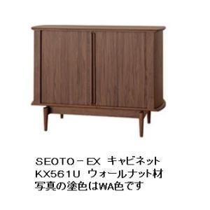 10年保証 飛騨産業製 SEOTO−EX キャビネット KX561U ウォールナット材 2色対応 開梱設置送料無料 北海道・沖縄・離島は除く|f-room