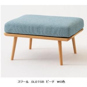10年保証 飛騨産業製 スツール YURURI(ゆるり)SL07SB 主材:ビーチ材 ポリウレタン樹脂塗装 木部:7色 張地(布):83色対応 送料無料|f-room