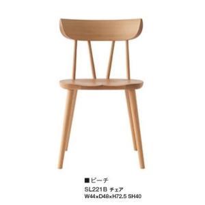 10年保証 飛騨産業製 チェア YURURI SL221B ビーチ材 木部:7色対応 送料無料玄関渡し 北海道・沖縄・離島は除く f-room