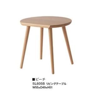 10年保証 飛騨産業製 リビングテーブル YURURI SL605B ビーチ材 木部:7色対応 送料無料玄関渡し 北海道・沖縄・離島は除く|f-room