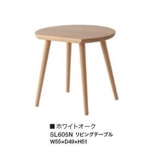 10年保証 飛騨産業製 リビングテーブル YURURI SL605N ホワイトオーク材 木部:7色対応 送料無料玄関渡し 北海道・沖縄・離島は除く|f-room