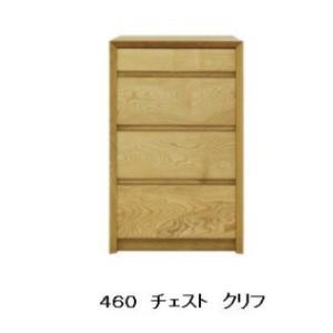 国産 460チェスト ポート ナラ材 リボス社自然健康塗料使用 F☆☆☆☆ 送料無料(玄関前まで)|f-room