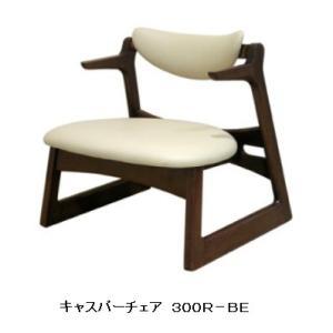 起立木工製 キャスパーチェア CAチェア−300R−BE 本体:ラバーウッド無垢/背・座:PVC張り 送料無料(沖縄・北海道・離島は見積もり) f-room