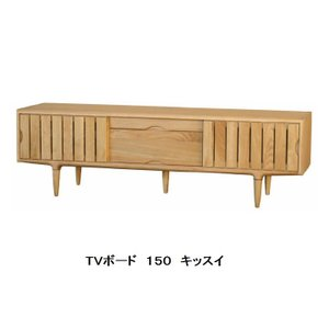 起立木工製 TVボード キッスイ150 ホワイトオーク無垢 強化ガラス、引出し桐材 開梱設置送料無料(沖縄・北海道・離島は見積もり)  f-room