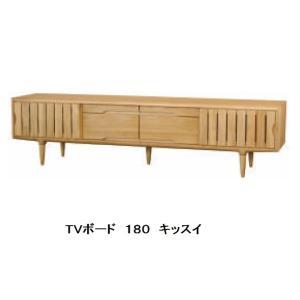 起立木工製 TVボード キッスイ180 ホワイトオーク無垢 強化ガラス、引出し桐材 開梱設置送料無料(沖縄・北海道・離島は見積もり)  f-room