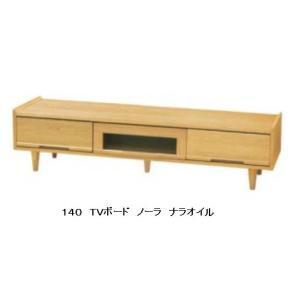 起立木工製 140 TVボード ノーラ オーク天然無垢/オーク突板/桐材 強化ガラス・オイル塗装 開梱設置送料無料 f-room
