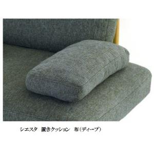 起立木工製 置きクッション シエスタ カバー:布2色/革 送料無料(玄関前配送)沖縄・北海道・離島は見積もり f-room