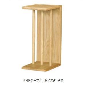 起立木工製 サイドテーブル シエスタ 2素材対応:ホワイトオーク/ブラックウォールナット無垢 ウレタン塗装 送料無料(玄関前配送) f-room