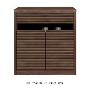 河口家具製 国産品 83 サイドボード ドルフ 2色対応(WO・WN)表面材:ウォールナット無垢/ホワイトオーク無垢 ウレタン塗装  開梱設置送料無料|f-room