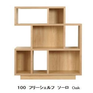 レグナテック社製 100 フリーシェルフ ソ−ロ(単品)オーク強化紙(2色対応:他にウォールナットあり)送料無料|f-room