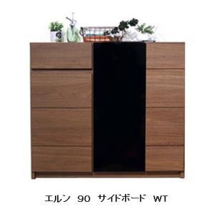 モーブル製 90サイドボード エルン 3色対応(BR/WH/NA) 送料無料(玄関前まで)北海道・沖縄・離島は見積もり f-room