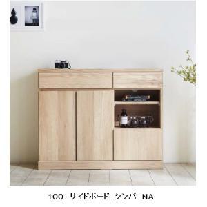 モーブル製 サイドボード 100 シンバ 3色対応 送料無料(玄関前まで)北海道・沖縄・離島は見積もり|f-room